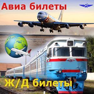 Авиа- и ж/д билеты Шушенского