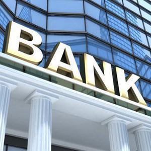 Банки Шушенского
