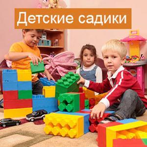Детские сады Шушенского
