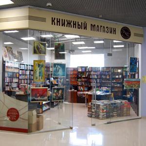 Книжные магазины Шушенского