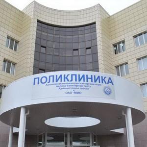 Поликлиники Шушенского