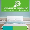 Аренда квартир и офисов в Шушенском