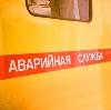Аварийные службы в Шушенском