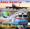 Авиа- и ж/д билеты в Шушенском