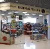 Книжные магазины в Шушенском