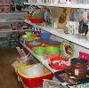 Магазины хозтоваров в Шушенском