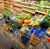 Магазины продуктов в Шушенском