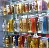 Парфюмерные магазины в Шушенском