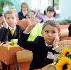 Школы в Шушенском