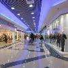 Торговые центры в Шушенском